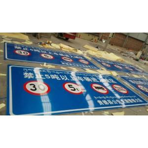 兰州交通路牌制作加工 兰州交通路牌生产厂家