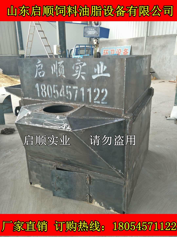 山西动物炼油锅厂家_启顺油脂设备_