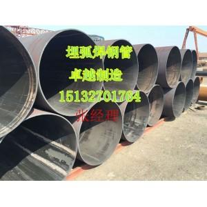 大口径螺旋焊接钢管厂