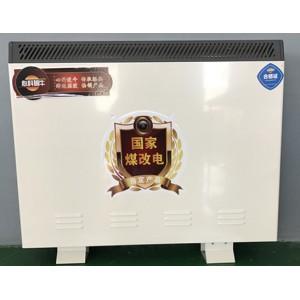蓄热式电暖器如何实现省电