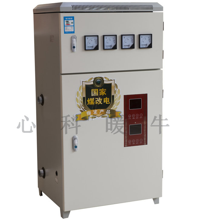 心科暖牛双核落地式电锅炉使用简单