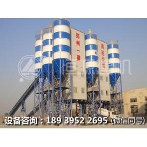 商品混凝土搅拌站资质申办要求与必备材料 滚桶搅拌机多少钱一台