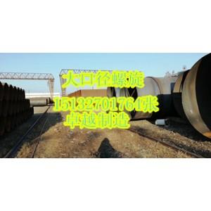 供应377螺旋钢管16锰材质