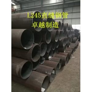 供应508螺旋钢管l415材质