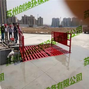 南京工地滚轴式洗车机