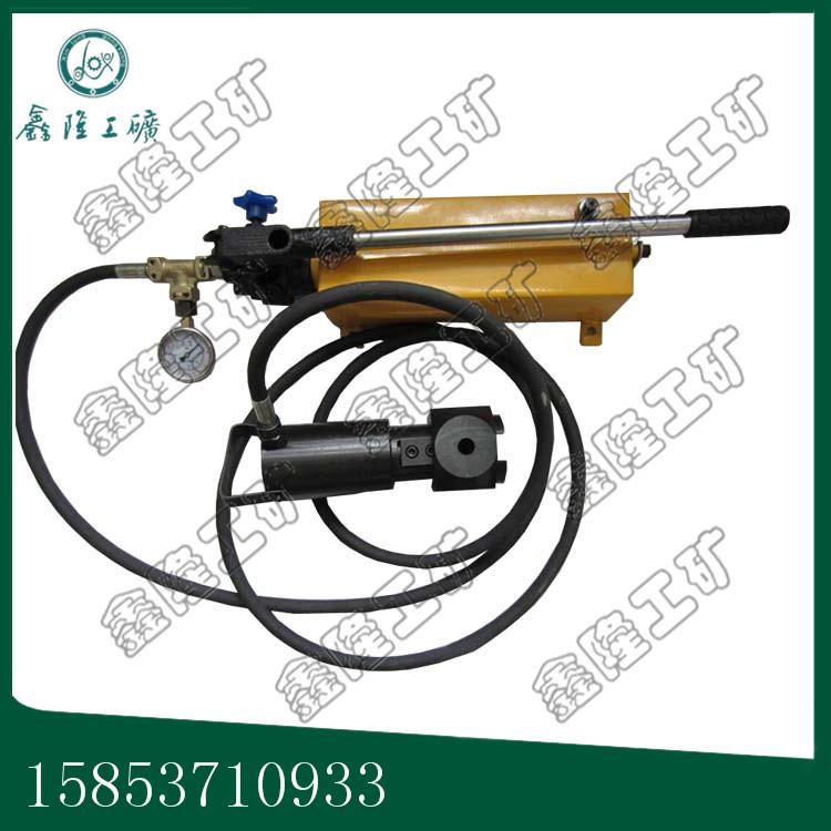 矿用钢绞线切断器 侧开口式锚索切断机 速度快经久耐用