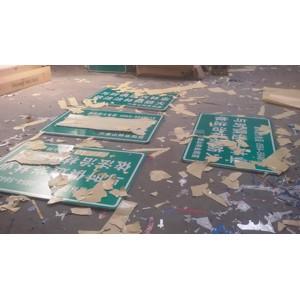 临夏交通指示牌道路标志牌加工