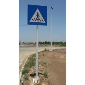 临夏路牌交通标志牌制作