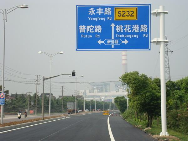 定西交通指示牌公路标志牌加工