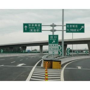 定西路牌交通标志牌制作