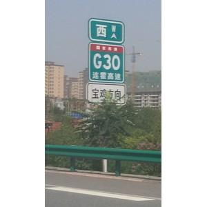 乌市公路标志牌交通指示牌加工标志杆制作
