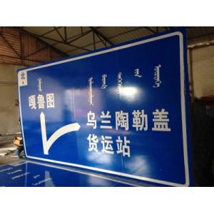 新疆乌鲁木齐路牌交通标志牌制作