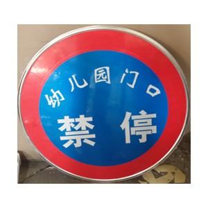 宁夏银川路牌交通标志牌制作