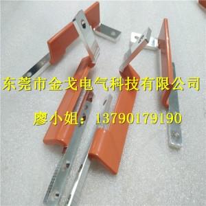 正负极电池连接铜排 橙色喷塑镀镍铜排