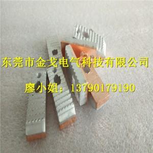 锯齿异型铜铝复合板 攻牙通孔接线铜铝板: