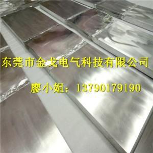 电池导电铝箔伸缩节 超大铝箔软连接规格