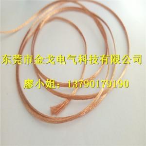韧性强多股铜编织带 精密0.04裸铜编织网