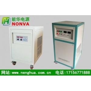 高压直流电源|可调直流稳压电源|大功率可调开关电源