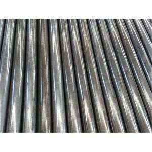 精密光亮无缝钢管生产厂家 精密光亮无缝钢管供应商
