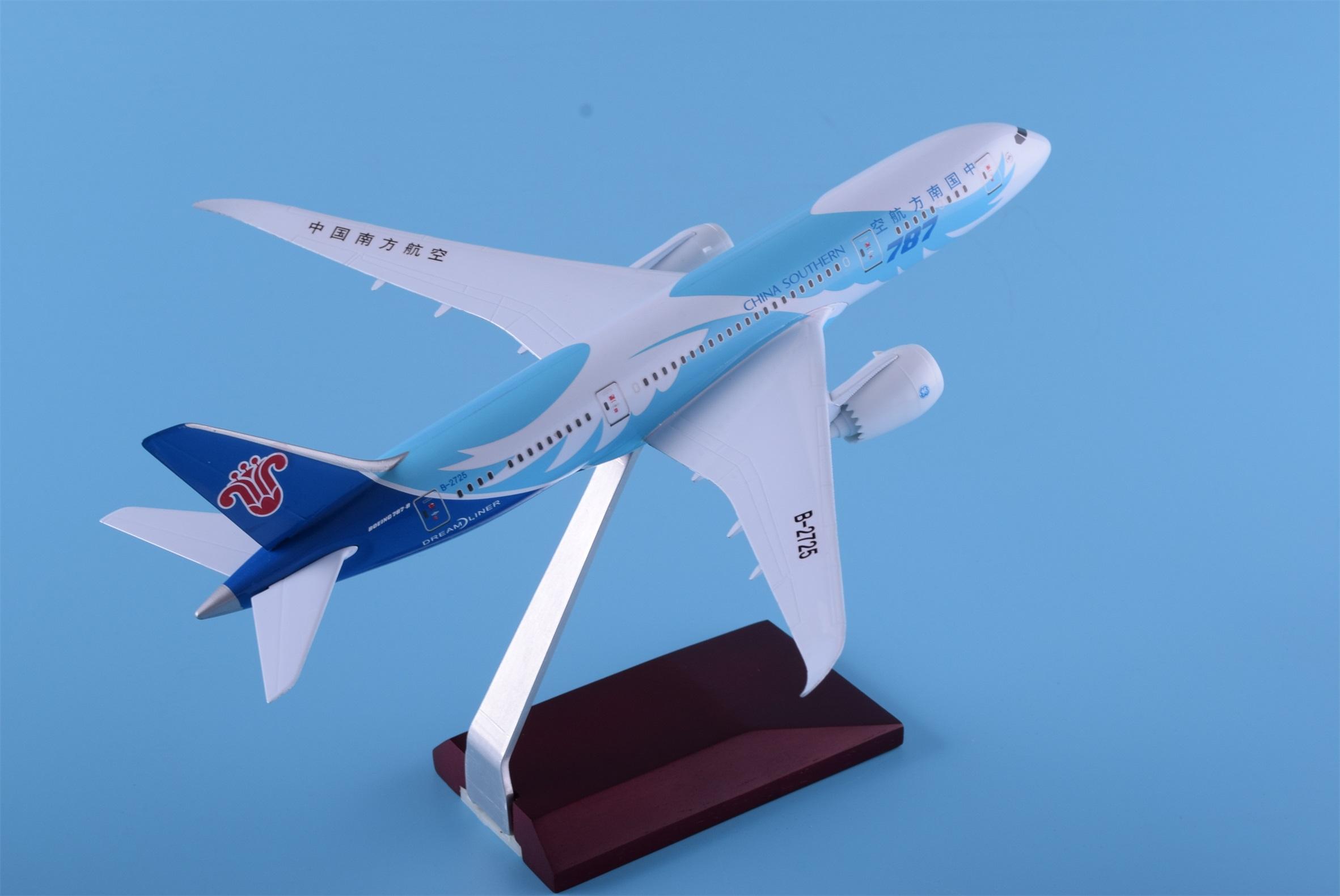 金属飞机模型 波音 B787 中国南方航空 1:300