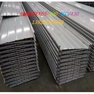 天津众亿YX65-430型铝镁锰金属屋面板
