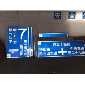 拉萨公路指示牌加工拉萨旅游区标志牌制作加工厂家