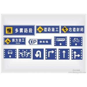 拉萨交通标志杆拉萨道路指示标志牌制作