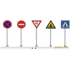拉萨公路指示标识牌拉萨旅游景区标识牌价格便宜厂家