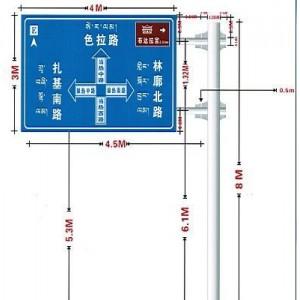 拉萨旅游区标志标牌制作指路标志标牌加工厂家