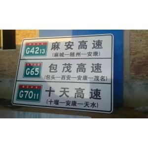 西藏旅游标志牌生产拉萨交通安全标识牌加工定制