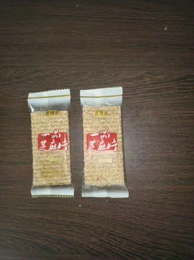 全自动米花糖包装机西安花生糖包装机价格