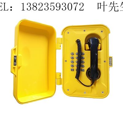 华天成光纤紧急电话机在银川管廊工程成功应用