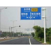 西安反光标志牌生产厂家 西安道路标志牌制作加工