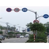 西安标志牌制作加工 西安交通标志牌制作加工
