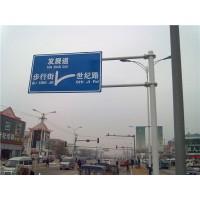 西安交通指示牌生产厂家 西安交通指示牌制作加工