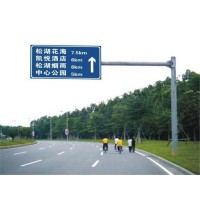 西安交通指示牌制作加工 西安交通指示牌生产厂家