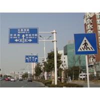 西安交通标志牌制作加工 西安反光标志牌生产厂家