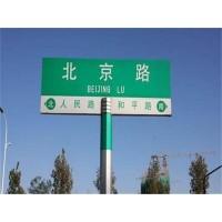 西安交通指示牌生产厂家 西安反光标志牌生产厂家