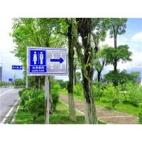 西安标示标牌生产厂家 西安标志牌生产厂家