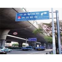 西安道路标志牌生产厂家 西安反光标志牌制作加工