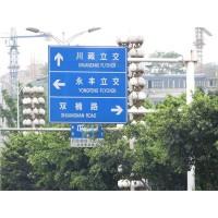 西安道路标志牌制作加工 西安交通指示牌制作加工