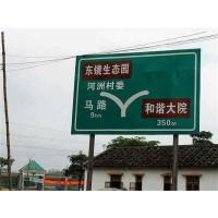 西安交通指示牌制作加工 西安反光标志牌制作加工