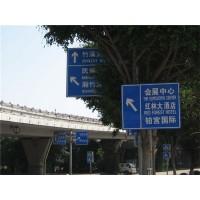 西安交通指示牌生产厂家 西安标牌生产厂家