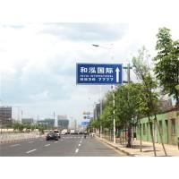 西安交通指示牌生产厂家 西安反光标志牌制作加工