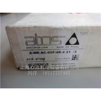 E-ME-AC-05F/RR-4 21/4放大器