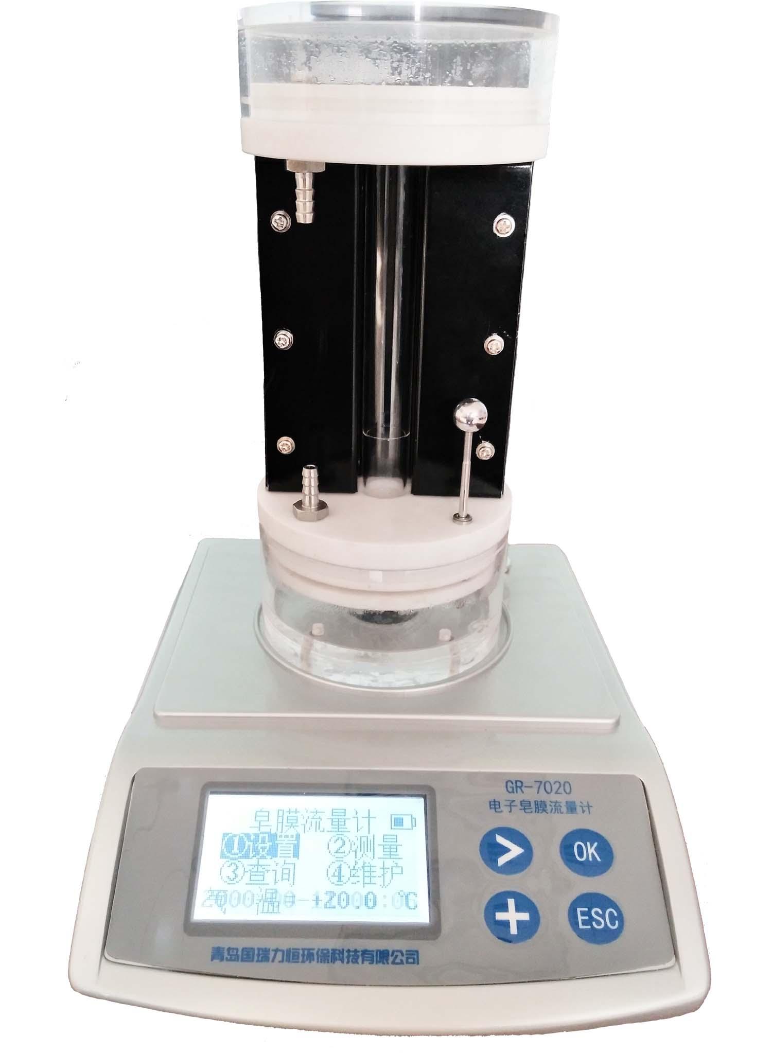 廣州電子皂膜流量計廠家直銷/廣東電子皂膜流量計供應商