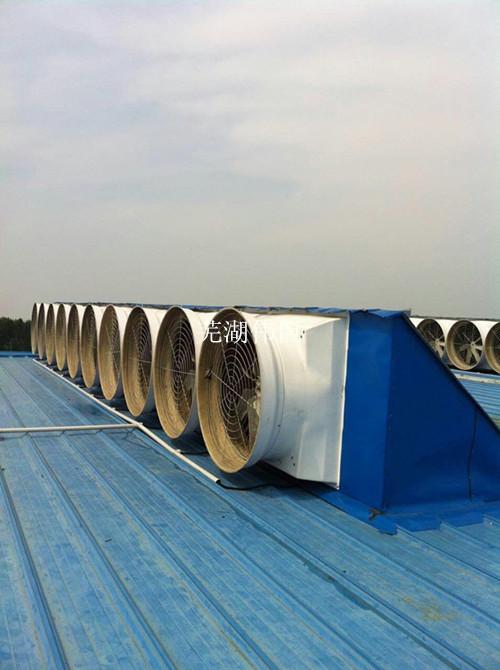 巢湖車間通風設備 廠房降溫換氣系統