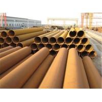 专业供应厚壁低温无缝管 薄壁低温无缝管 低温管道专用