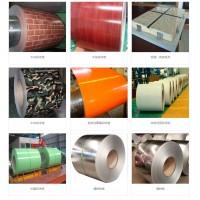 南京彩涂卷供应大量鞍钢彩涂卷|博思格|铝镁锰|钢结构材料配套