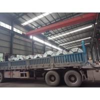 安徽供应彩涂卷大量现货鞍钢彩涂卷霸州前津博思格钢结构材料